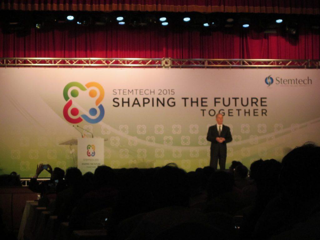 stemtech convention Taiwan